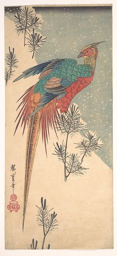 Pheasant and Young Pines in Snow  Utagawa Hiroshige  (Japanese, 1797–1858)  Period: Edo period (1615–1868) Date: ca. 1835 Culture: Japan Medium: Polychrome woodblock print; ink and color on paper