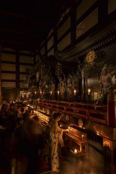 Kiyomizudera,Thousand Day Visit, Kyoto, Japan