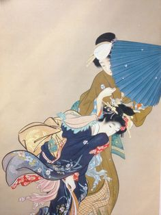 Uemura Shoen. I like the flow of the lines in this piece.