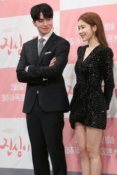 Yoon Seo, Yoo In Na, Lee Dong Wook, Touching You, Goblin, Dramas, All Things, Actors, Models