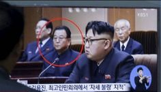 Education minister Kim Yong-Jin (circled), was shot dead after his 'bad sitting posture' in parliament incurred the wrath of the North Korean dictator. Kim Jong Un, Korean President, Beat Diabetes, Along The Way, Current Events, How To Fall Asleep, Box, Presidents, The Cure