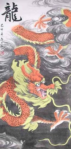 asian dragon painting
