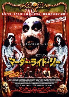 Robert Mukes House of 1000 Corpses | house_of_a_thousand_corpses_4-2003 - House of 1000 Corpses; 2003; Rob ...