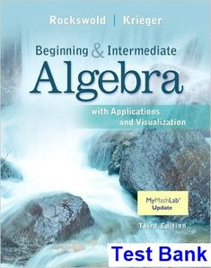 College physics a strategic approach 3rd edition free ebook intermediate algebra with applications and visualization 3rd edition rockswold test bank test bank solutions fandeluxe Image collections