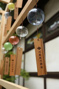 川越氷川神社 縁むすび風鈴 - 10万人以上を魅了する夏の祭事 http://www.fashion-press.net/news/17513