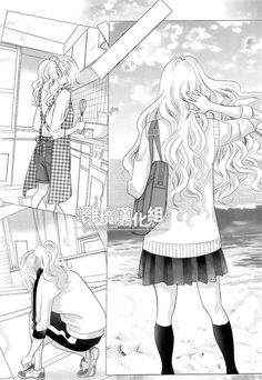 Manga Kyou no Kira-kun Capítulo 31 Página 36 Manga Love, Manga To Read, Anime Love, Manhwa, Kyou No Kira Kun, Japanese Drawings, Otaku, Romantic Manga, Manga Couple