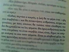 Φιλοι... Poem Quotes, Wise Quotes, Poems, Thinking About U, Heraklion, Night Quotes, Interesting Quotes, Greek Quotes, True Friends