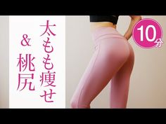 Idea by Yuka on in 2020 Idea by Yuka on in 2020 Mudras, Clothing Hacks, Glutes, Gym, Lose Weight, Health Fitness, Train, Yoga, Diet