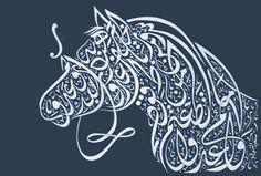 The art of calligraphy Arabic Calligraphy Art, Learn Calligraphy, Beautiful Calligraphy, Calligraphy Alphabet, Arabic Art, Caligraphy, Calligraphy Tutorial, Penmanship, Dragon Tattoo Back Piece