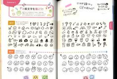 I love Ballpoint Pen Easy Illustration Book - Japanese Book.