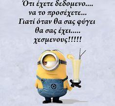 Σοφά, έξυπνα και αστεία λόγια online : Minions Greece Stupid Funny Memes, Minions, Picture Video, Quotes, Fictional Characters, Videos, Pictures, Quotations, Photos