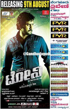 Om Kannada Movie Poster Chitragudi Gandhadagudi Gandhadagudi
