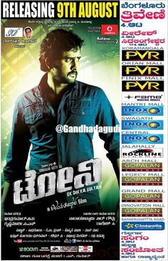 tony kannada movie poster #chitragudi