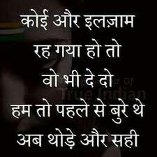 umeed quotes in hindi ~ umeed quotes in hindi _ umeed quotes _ umeed quotes in urdu _ umeed quotes in english Ego Quotes, True Quotes, Words Quotes, People Quotes, Breakup Quotes, Attitude Quotes, Hindi Quotes Images, Hindi Quotes On Life, Motivational Picture Quotes