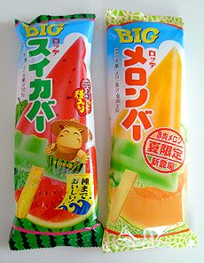 Japanese ice lollies I actually saw Kalel Cullen from WULAS or WonderlandWordrobe eating the watermelon one in her Tokyo vlog!