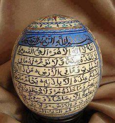 Qur'an, Alcorão