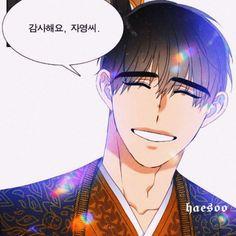 Dragon Icon, Yellow Dragon, Manhwa, Blood, Brother, Author, Link, Anime, Legends