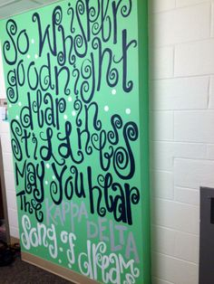 Kappa Delta Lullaby giant canvas at Gamma Delta-ETSU