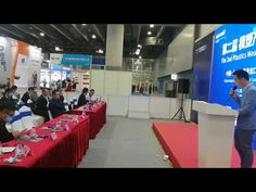 Automotive mechanical exhibition at Canton China VID 20210303 102443 Engine Block, Car Engine, Canton China, Engineering, Technology
