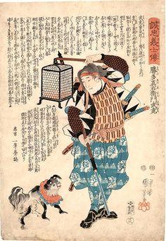 Samurai  www.AlphaDogsMartialArts.com  www.Facebook.com/AlphaDogsMartialArts