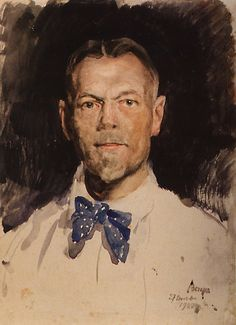 The Athenaeum - Self Portrait (Sergei Arsenevich Vinogradov - )