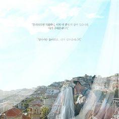 MV 태양의 후예 심쿵8  지니여니 시강커플(송중기,송혜교) 꽁냥꽁냥