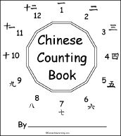 Old kids - activities to learn difference between English number and Chinese numbers