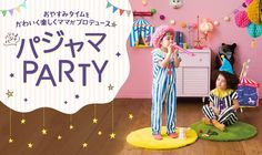 SP Japan Graphic Design, Best Banner, Fashion Banner, Baby Banners, Pop Design, Sale Banner, Web Layout, Japanese Design, Commercial Design
