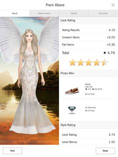 From Above - Covet Fashion 4.50+ rating