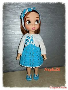 Doll Clothes / Disney Animator Doll Belle / Crochet
