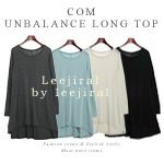 Today's Hot Pick :Unbalanced Long Sleeved Top http://fashionstylep.com/SFSELFAA0001808/dalphinsen1/out High quality Korean fashion direct from our design studio in South Korea! We offer competitive pricing and guaranteed quality products. If you have any questions about sizing feel free to contact us any time and we can provide detailed measurements.