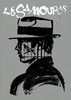 """Cover art for """"Le Samouraï"""" - 1967 by Jean-Pierre Melville"""