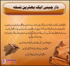 zubaida apa k totkay for diabetes in urdu - Google Search