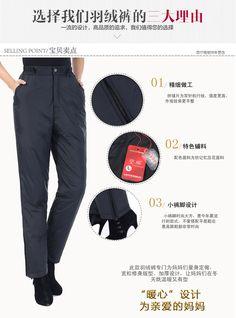 Подлинной среднего возраста вниз брюки женское верхняя одежда высокая талия плюс толстый двухсторонний ХХL мама теплый приталенный Fit хлопок брюки-Таобао