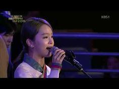 국악소녀 송소희 'UN 70주년 기념 KBS국악관현악단 UN의 날 콘서트' 비나리 Song So Hee, Korea Music 2...