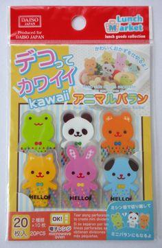 Cute Animals Japanese Plastic Food Dividers / Separators For Bento Lunch Making - Set Of 20 - Frog, Panda, Bear, Cat, Bunny Rabbit, Dog
