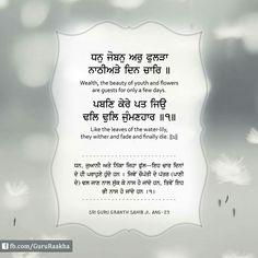 #Sikh #Gurbani #Waheguru Sikh Quotes, Gurbani Quotes, Indian Quotes, Holy Quotes, Truth Quotes, Guru Granth Sahib Quotes, Sri Guru Granth Sahib, Guru Nanak Ji, Heartfelt Quotes