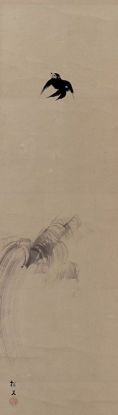 Swallow in Waves by Konoshima Okoku  (1877−1938). early 20th C. Japanese hanging scroll painting.