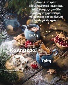 Good Day, Good Morning, Christmas Ornaments, Holiday Decor, Home Decor, Noel, Buen Dia, Buen Dia, Decoration Home