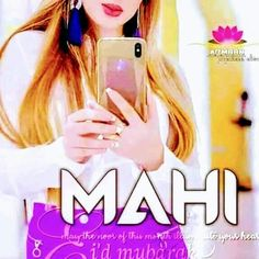 Lovely Girl Image, Girls Image, Girl Pictures, Girl Pics, Dps For Girls, Angels Beauty, Pics For Dp, Love Text, Mahi Mahi