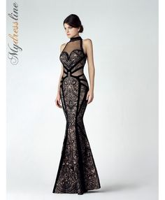 Saiid Kobeisy RE2942 Tulle Brodie And Lace High Collared Dress.