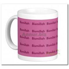Annur Fashions - The Muslim Fashion Trends Muslim Fashion, Islam, Mugs, Night, Purple, Fashion Trends, Shopping, Tumblers, Mug