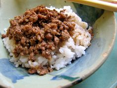 20130622-entryid-257042-taiwanese-meat-sauce-rice.jpg maybe I could do this with beef