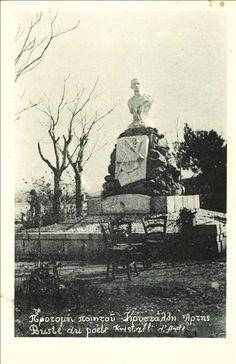 Προτομή ποιητού Κρυστάλλη Άρτης, 1934 Movie Posters, Movies, Painting, Art, Films, Art Background, Film Poster, Popcorn Posters, Painting Art