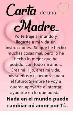 Mommy Quotes, Baby Quotes, Life Quotes, Mother Daughter Quotes, Mother Quotes, Spanish Inspirational Quotes, Spanish Quotes, My Children Quotes, Quotes For Kids