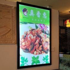 Drop Shipping Illuminated Billboard LED Photo Frame Light Boxes For Advertising Marketing Products Poster Frame In Indoor Store Indian Cafe, Mobile Phone Shops, Marketing Products, Led Board, Frame Light, Advertising Poster, Framing Materials, Billboard, Boxes