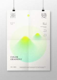 Gradient China - 4 Chinese cities depicted as colour gradients