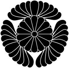 高松宮 たかまつのみや Takamatsu no miya. The design of a chrysanthemums.