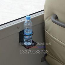 O copo coaster frame transportadora de bebidas suprimentos carro modificado decorativo dobrável de plástico em geral, CMB(China (Mainland))