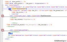 Notepad++ — бесплатный редактор Html, PHP и другого кода с подсветкой синтаксиса, а так же обзор его плагинов и возможностей  Источник: http://ktonanovenkogo.ru/vokrug-da-okolo/programs/notepad-plus-plus-tekstovyj-redaktor-podsvetkoj-sintaksisa-skachat-ustanovit-nastroit.html#ixzz2rMYfXcKd